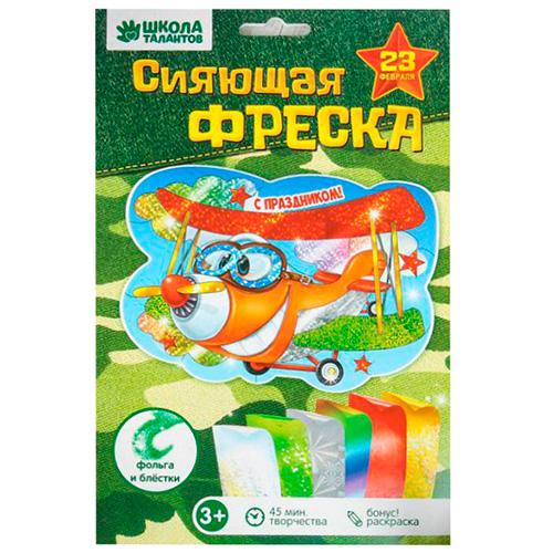 2621693 Фреска цветной фольгой 'С праздником!' Самолет + стека, блестки 2 гр