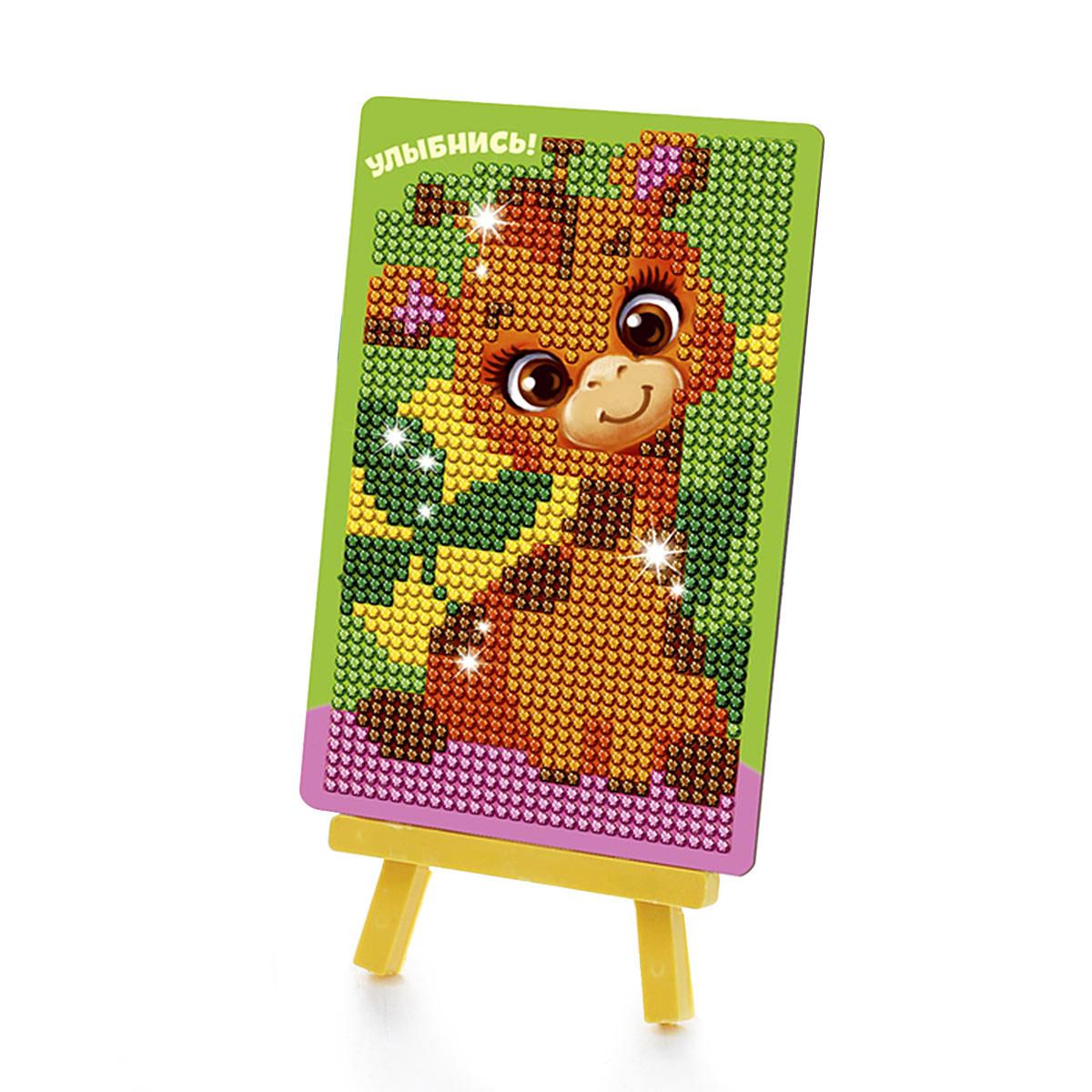 3572063 Алмазная мозаика для детей 'Улыбнись'+ емкость, стержень с клеевой подушечкой