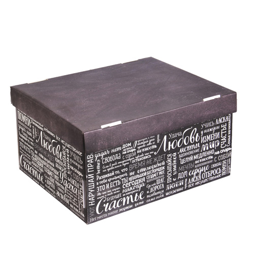 2640219 Складная коробка «Любовь Счастье Удача», 31,2*25,6*16,1 см