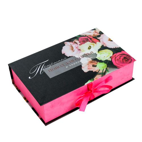 3847836 Коробка - книга «Повод для счастья и улыбок», 20*12,5*5 см