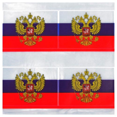 1847939 Светоотражающая наклейка триколор герб прям-к 7*5см