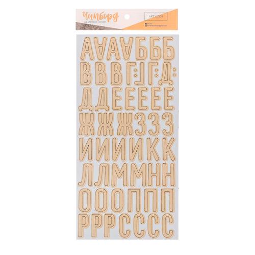 3742404 Чипборд‒алфавит на клеевой основе «Букет невесты», 14*27.5 см