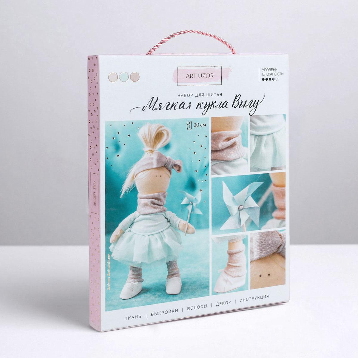 3548658 Интерьерная кукла 'Вилу' набор для шитья, 18*22.5*2.5 см