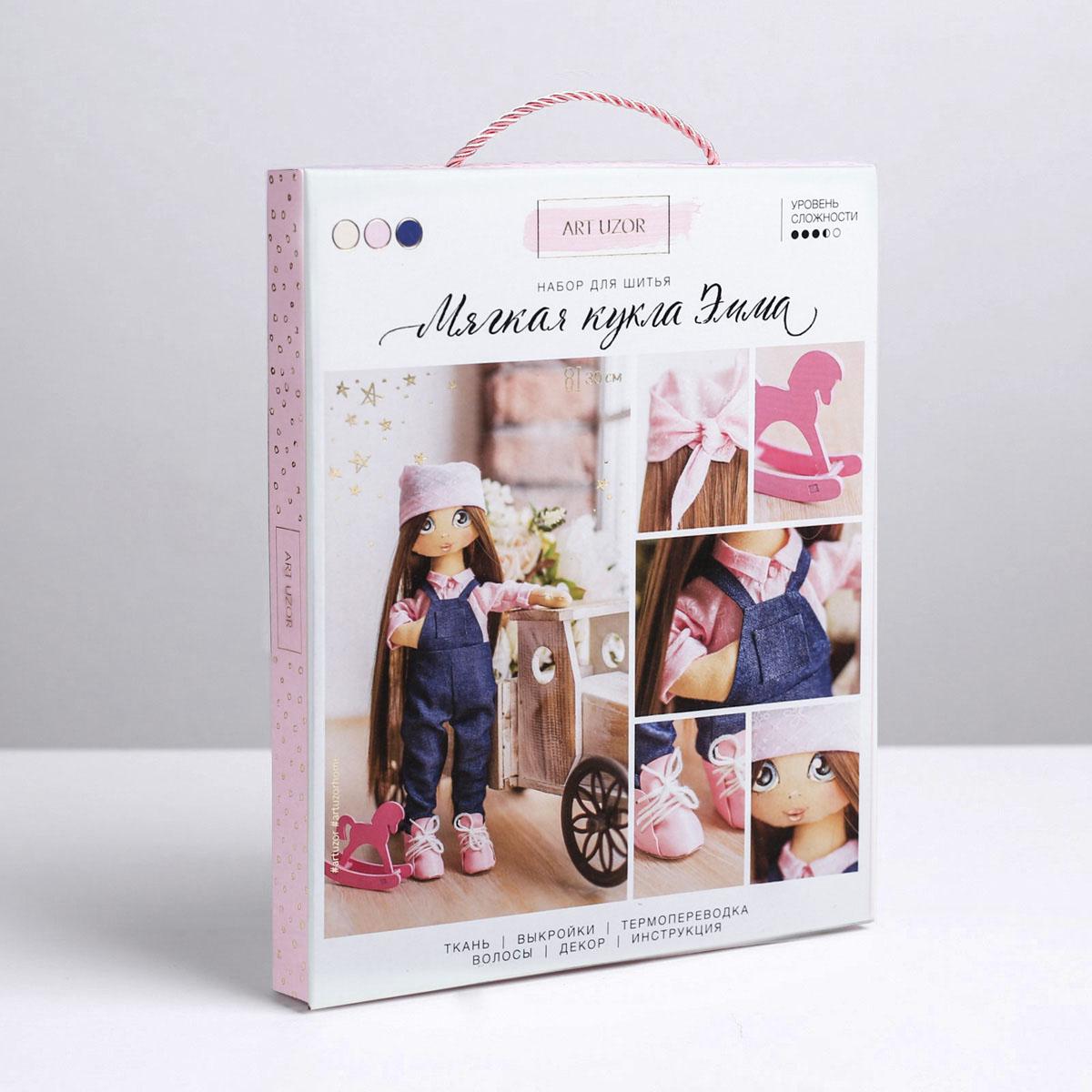 3548671 Интерьерная кукла 'Эмма', набор для шитья, 18*22.5*3 см