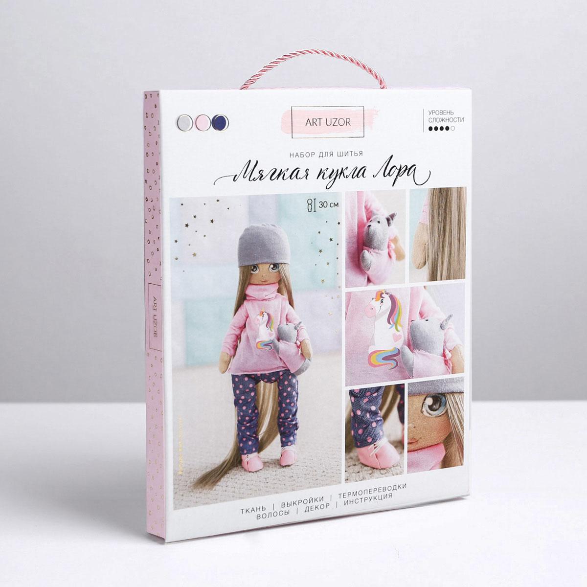 3548678 Интерьерная кукла 'Лора', набор для шитья, 18 * 22.5 * 2.5 см