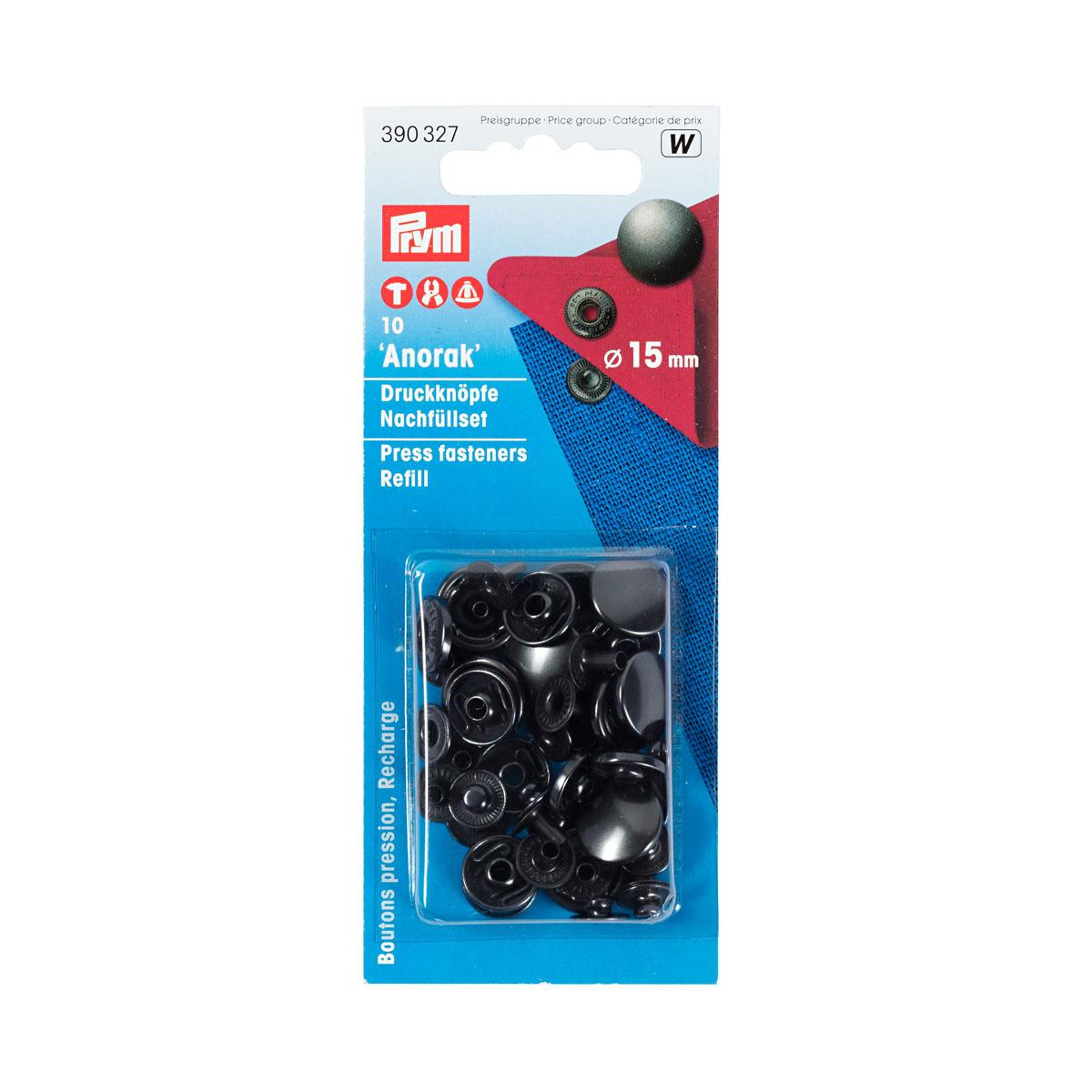 390327 Кнопки 'Анорак' к арт.390302 (латунь), черный 15мм Prym