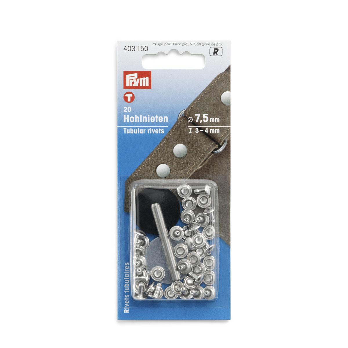 403150 Клепки с отверствием d 7,5 мм, д/толщины материала 3-4 мм, серебристый, упак./20 шт., Prym