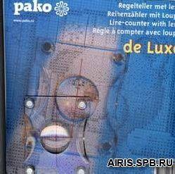 749.500 Подставка для счетного креста с магнитным транспортиром-линзой, 24x24 см, Pako