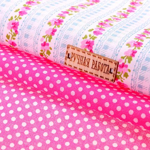 1872439 Набор ткани пэчворк «Ситцевое счастье», 50*50 см