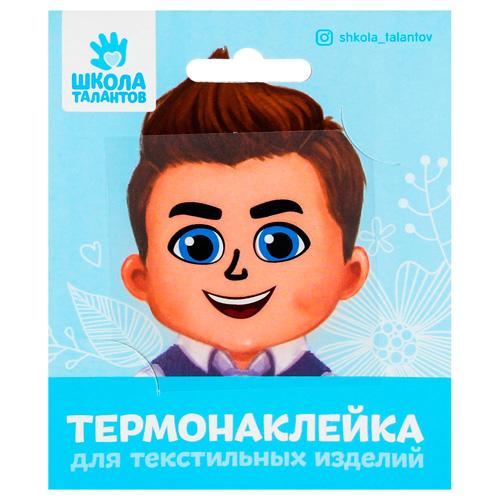 4050097 Термонаклейка для декорирования 'Кукла Коля ', 6,5*6,3 см