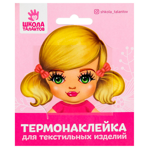 4050103 Термонаклейка для декорирования 'Кукла Надя', 6,5*6,3 см