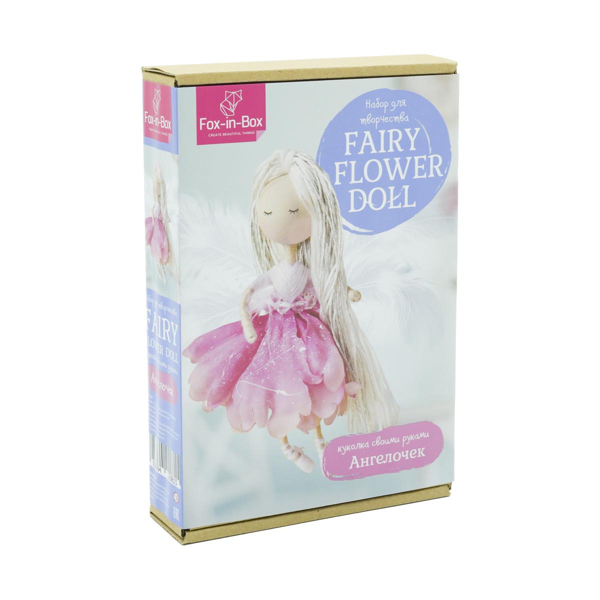 FB606704 Набор для творчества Куколка своими руками 'Ангелочек'