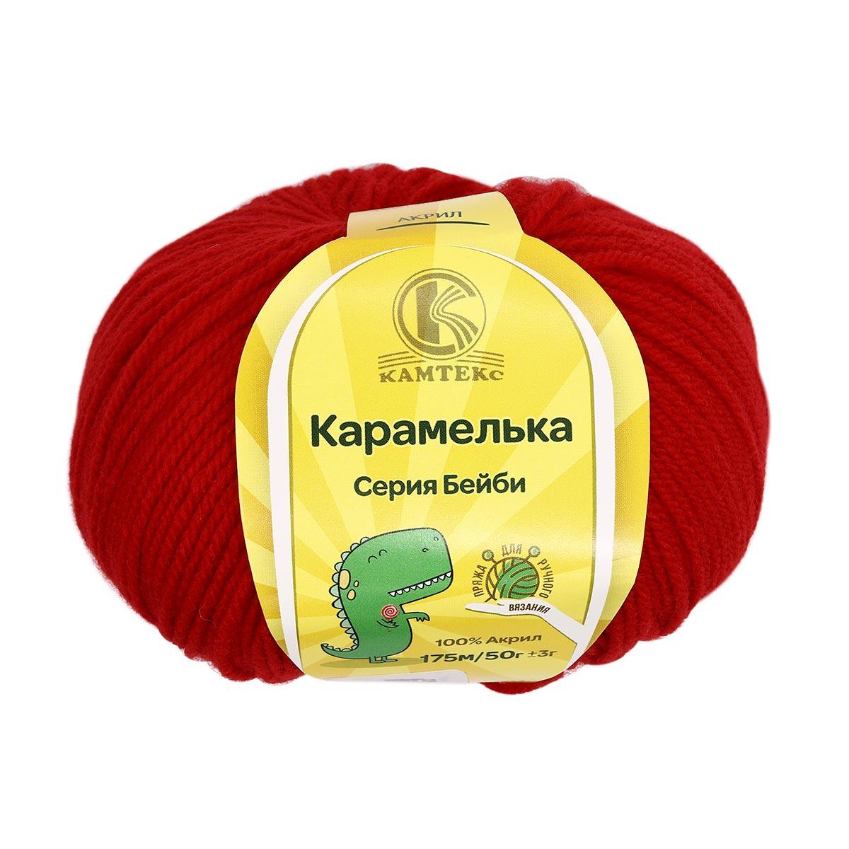 Пряжа Камтекс 'Карамелька' 50гр.175м. (100% акрил) (046 красный)