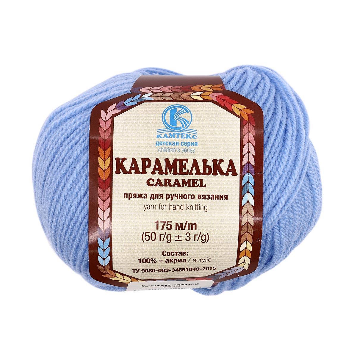 Пряжа Камтекс 'Карамелька' 50гр.175м. (100% акрил) (015 голубой)