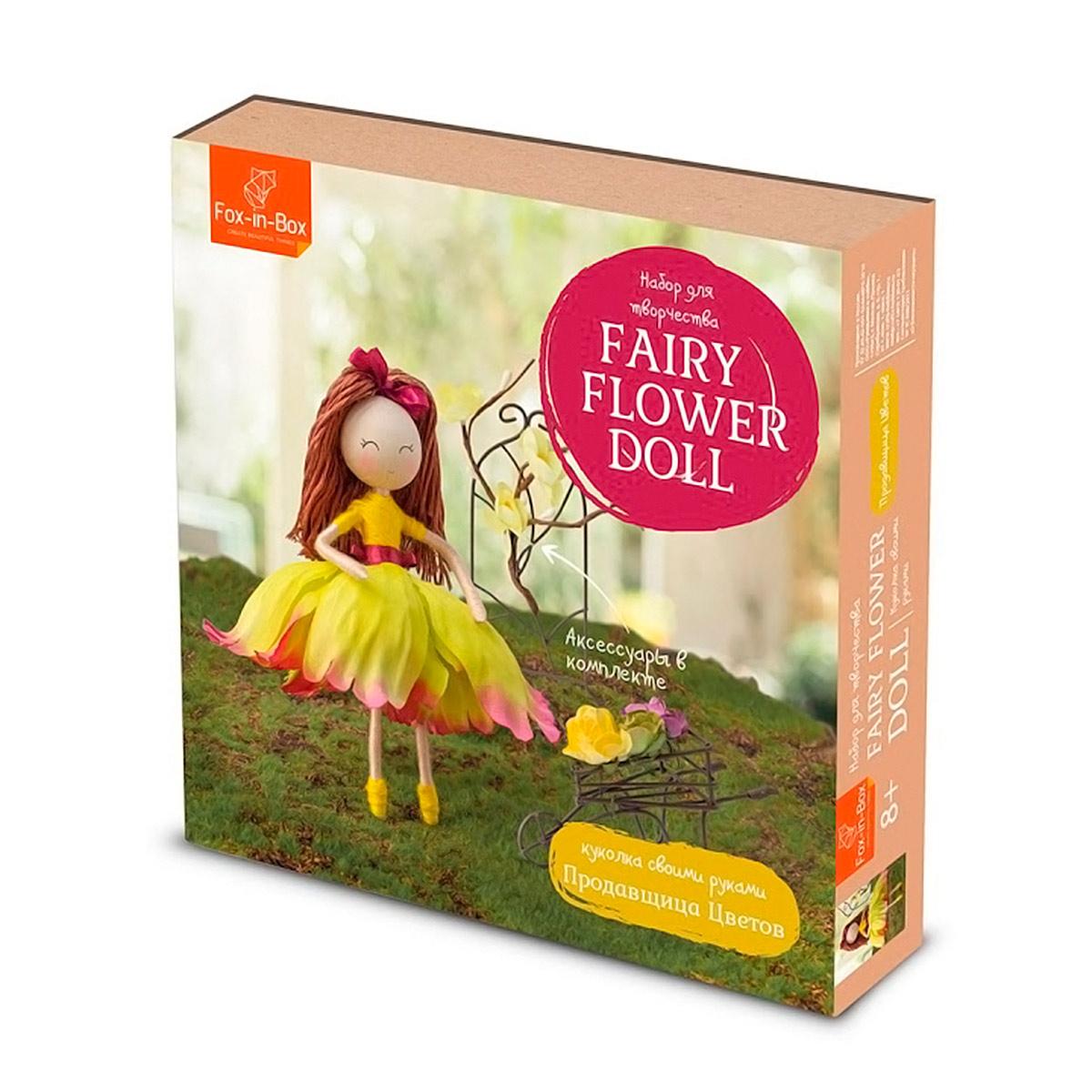 FB606707 Набор для творчества Куколка своими руками 'Продавщица Цветов'