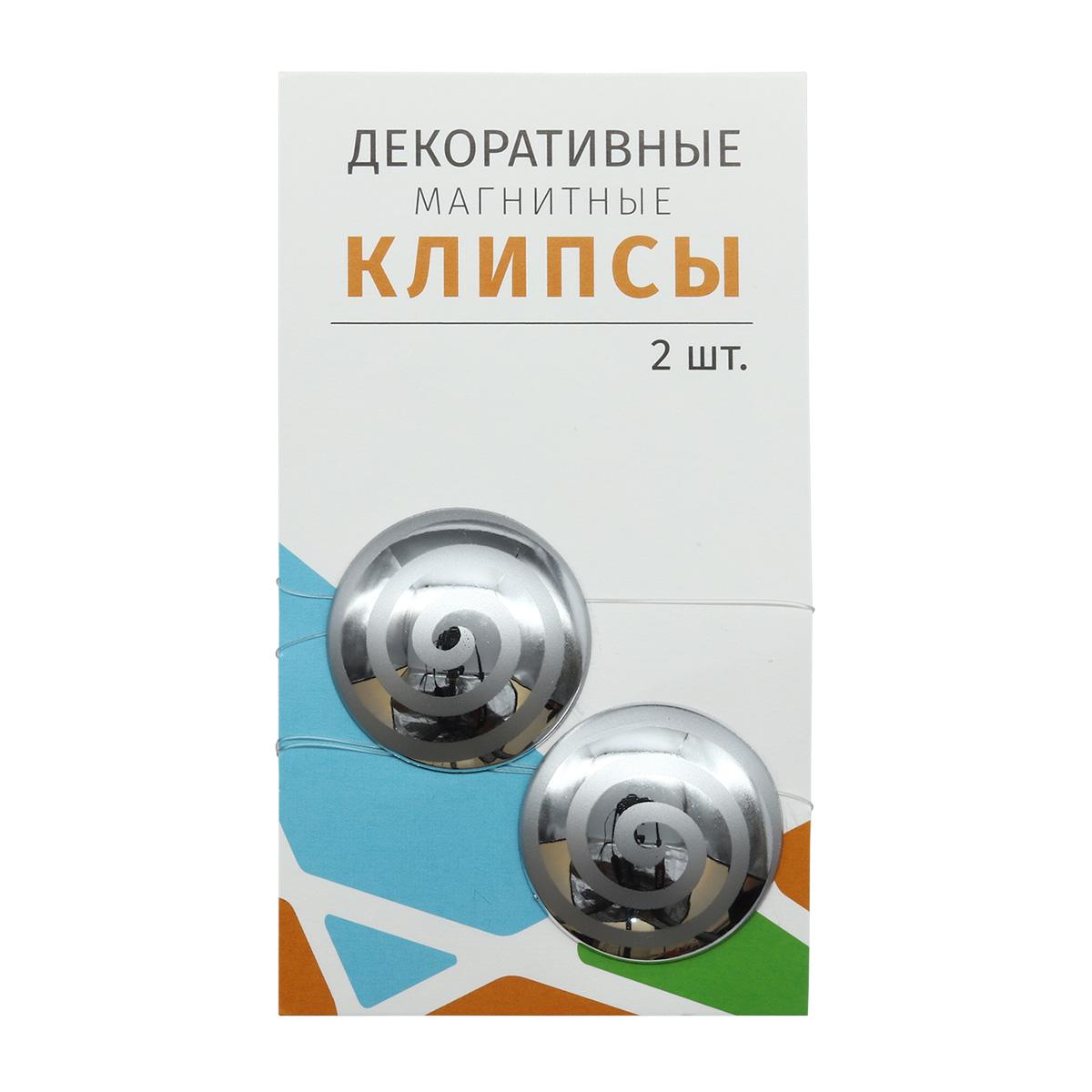 Магнитные клипсы с леской d 35 (1Б)
