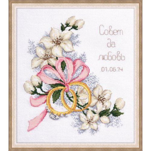 636 Набор для вышивания 'Овен' 'Свадебная метрика 3', 24х28 см