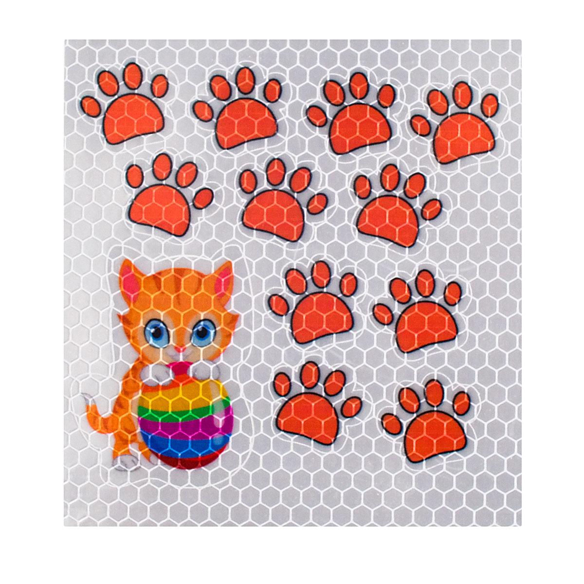 Набор цветных наклеек 'Котик'