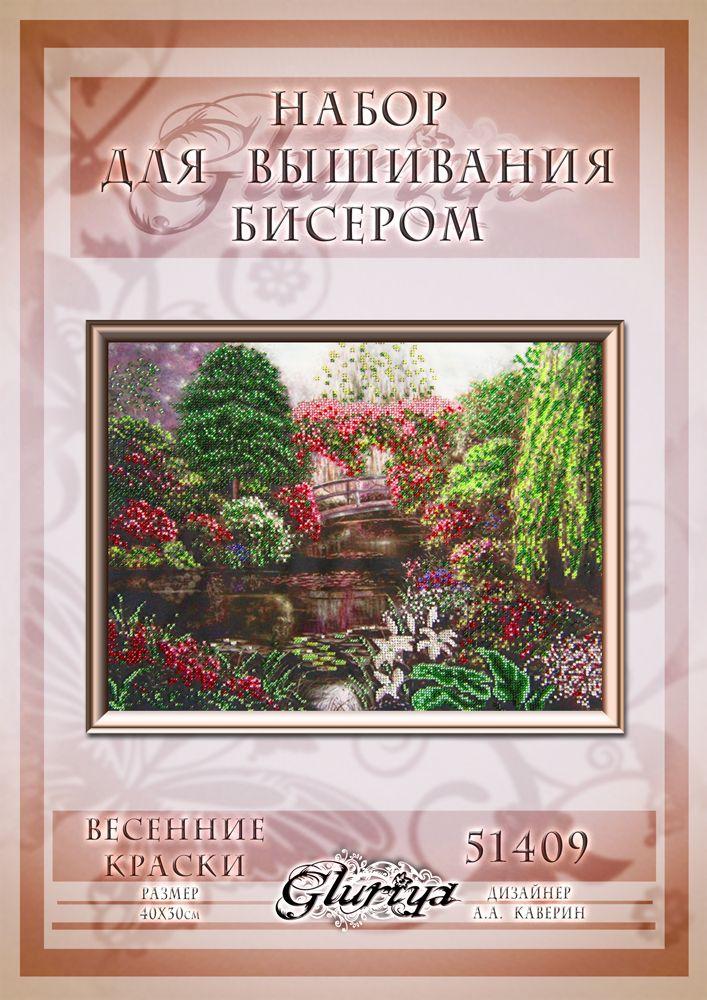 51409 Набор для вышивания бисером Astrea 'Весенние краски', 40х30 см