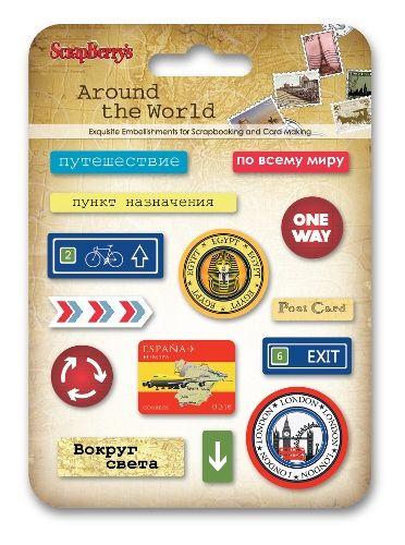 SCB34001079 Набор эпоксидных наклеек 'Вокруг Света' (ru), ScrapBerry's