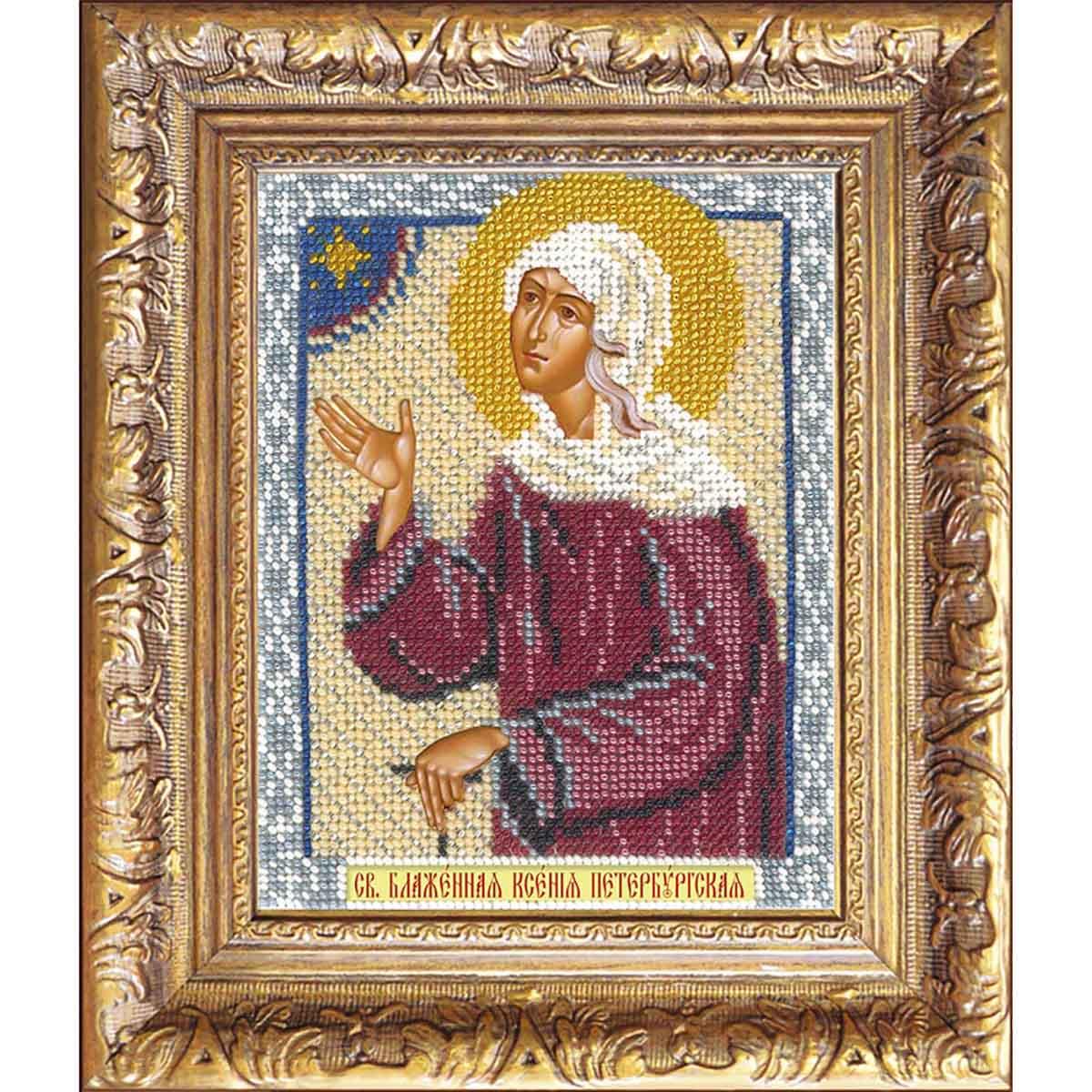 205 Набор для вышивания бисером 12,5*16,3см (Св.Ксения Петербургская, арт.БИ-200)