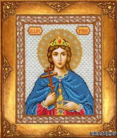 301 Набор для вышивания бисером (Св.Ирина, арт.БИ-300)