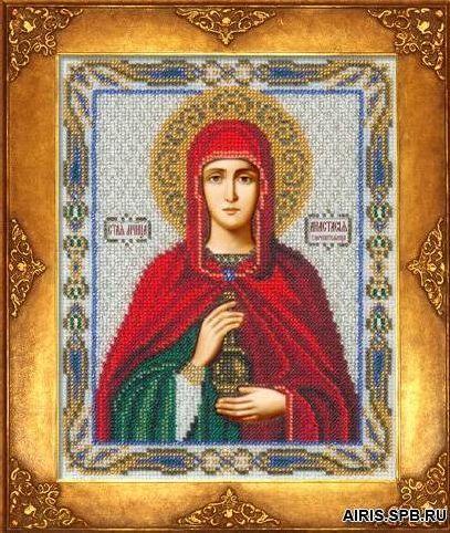 335 Набор для вышивания бисером 18*22,5см (Св.Анастасия, арт.БИ-300)