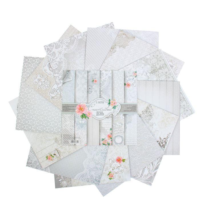 1197879 Набор бумаги для скрапбукинга 'Счастливый день', 12 листов 30,5 х 30,5 см