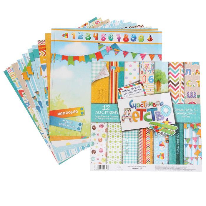 1445612 Набор бумаги для скрапбукинга 'Счастливое детство' 12 листов 30,5 х 30.5 см 180 гр/м2