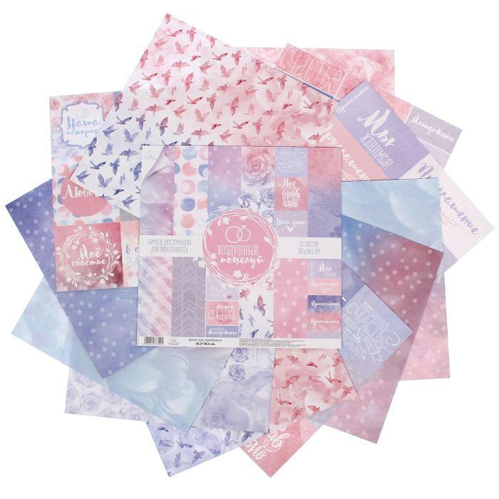 1477322 Набор бумаги для скрапбукинга «Воздушный поцелуй»12 листов 30,5 х 30,5 см, 180 г/м