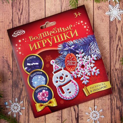 2260317 Набор для творчества 'Волшебная игрушка' Снеговик и снежинка + клей, пайетки, блестки