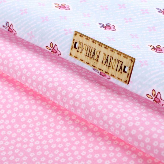 1872420 Набор ткани пэчворк 'Сливочные сладости', 50 х 50 см, 121 г/м2