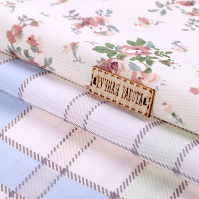 1872423 Набор ткани пэчворк 'Сказки осени', 50 х 50 см, 121 г/м2