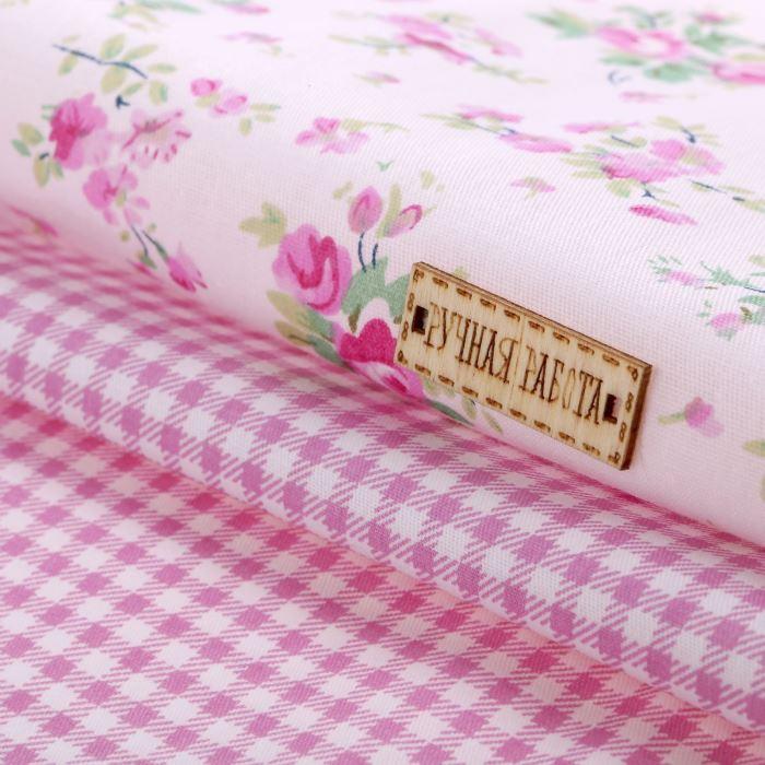 1872425 Набор ткани пэчворк 'Очей очарование', 50 х 50 см, 121 г/м2