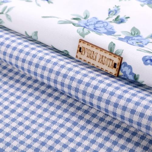 1872427 Набор ткани пэчворк 'Лазурный берег', 50 х 50 см, 121 г/м2