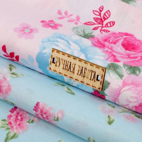 1872440 Набор ткани пэчворк 'Цветочное очарование', 50 х 50 см, 121 г/м2