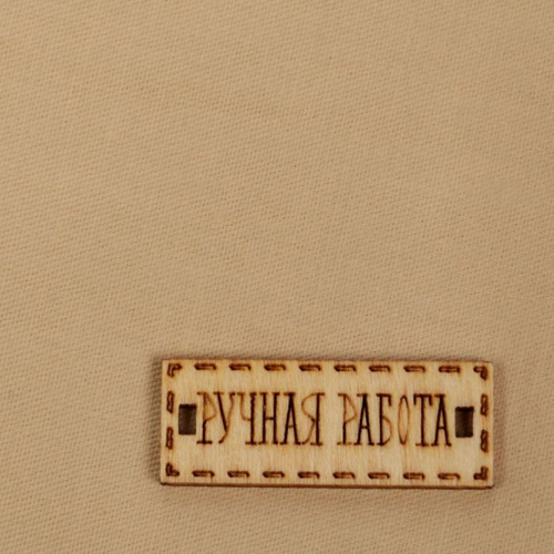 1872462 Ткань для пэчворка 'Песочный серый', 50 х 50 см, 121 г/м2