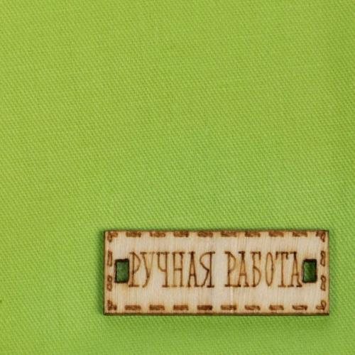 1872467 Ткань для пэчворка 'Яркая зелень', 50 х 50 см, 121 г/м2