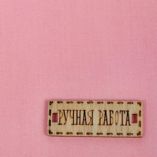 1872471 Ткань для пэчворка 'Розовый закат', 50 х 50 см, 121 г/м2