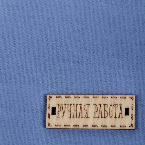 1872473 Ткань для пэчворка 'Садовый колокольчик', 50 х 50 см, 121 г/м2