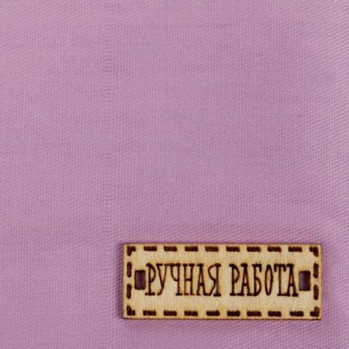 1872475 Ткань для пэчворка 'Лавандовые сны', 50 х 50 см, 121 г/м2