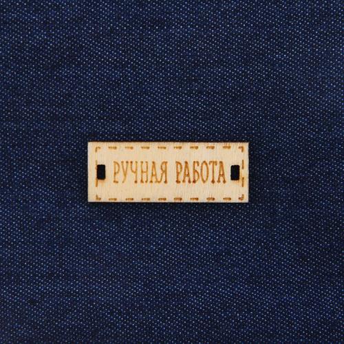 2735852 Ткань для пэчворка 'Мягкая джинса Темно-синяя', 18*23 см