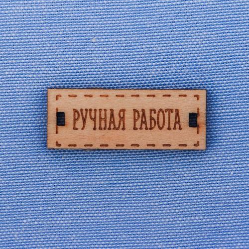 2735856 Ткань для пэчворка 'Мягкая джинса Светло-голубая', 18*23 см