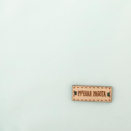 2741966 Ткань для пэчворка плюш 'Мята', 55 х 50 см