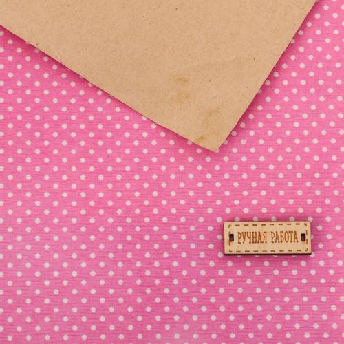 3087704 Ткань на клеевой основе 'Розовая