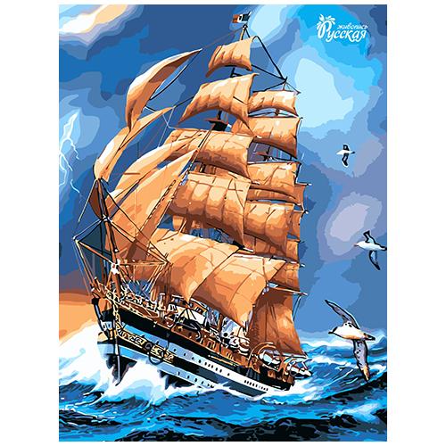 RL024 Набор для рисования по номерам 'Парусник' 30*40см