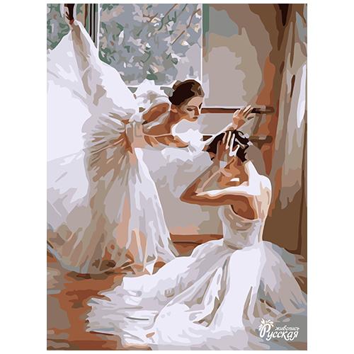 RL042 Набор для рисования по номерам 'Балерины'30*40см