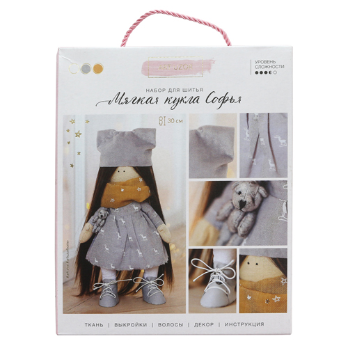 3299328 Набор для шитья «Мягкая кукла Софья», 18,9 х 22,5 х 2,5 см