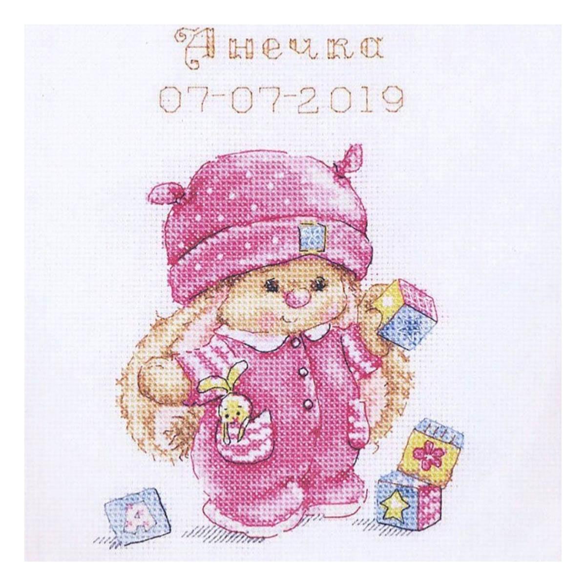 0-188 Набор для вышивания АЛИСА 'Зайка Ми малышка'13*17 см