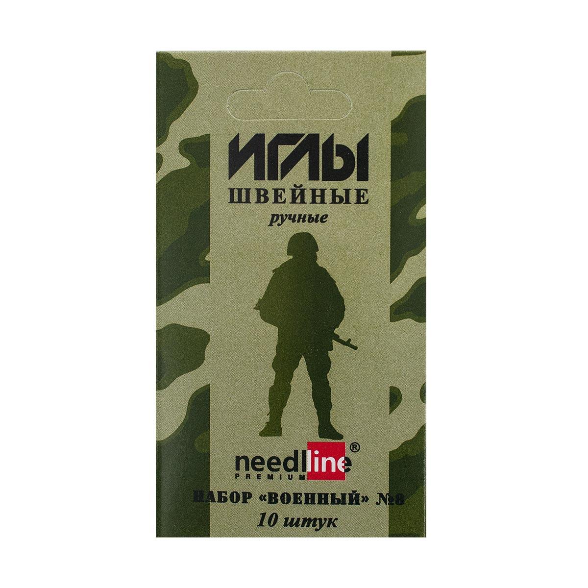 ИЗ-200914 Набор игл швейных ручных ассорти №8 'Военный'